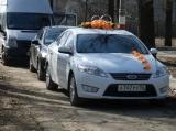 Форд Мондео - белый - фото 2