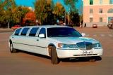 Лимузин Lincoln Town Car - фото 1